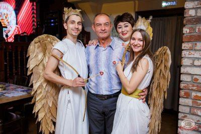 Вечеринка «Холостяки и холостячки», 12 октября 2019 - Ресторан «Максимилианс» Красноярск - 39