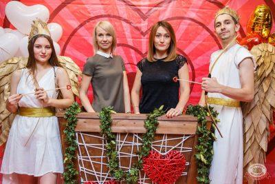 Вечеринка «Холостяки и холостячки», 12 октября 2019 - Ресторан «Максимилианс» Красноярск - 4