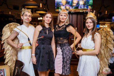 Вечеринка «Холостяки и холостячки», 12 октября 2019 - Ресторан «Максимилианс» Красноярск - 42
