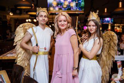 Вечеринка «Холостяки и холостячки», 12 октября 2019 - Ресторан «Максимилианс» Красноярск - 43