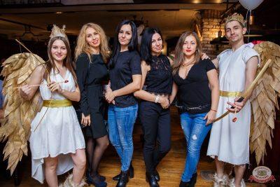 Вечеринка «Холостяки и холостячки», 12 октября 2019 - Ресторан «Максимилианс» Красноярск - 47