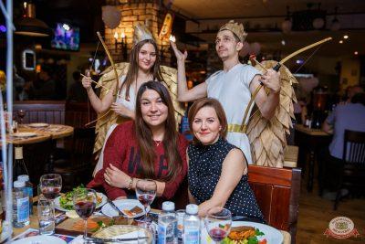 Вечеринка «Холостяки и холостячки», 12 октября 2019 - Ресторан «Максимилианс» Красноярск - 50
