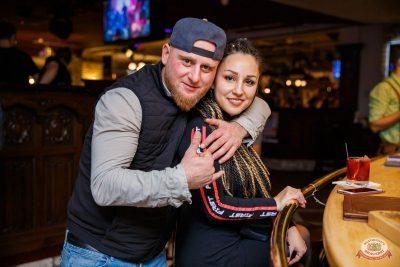 Вечеринка «Холостяки и холостячки», 12 октября 2019 - Ресторан «Максимилианс» Красноярск - 51