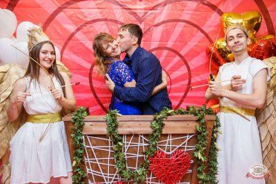 Вечеринка «Холостяки и холостячки», 12 октября 2019 - Ресторан «Максимилианс» Красноярск - 6