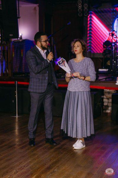 Вечеринка «Холостяки и холостячки», 12 октября 2019 - Ресторан «Максимилианс» Красноярск - 9