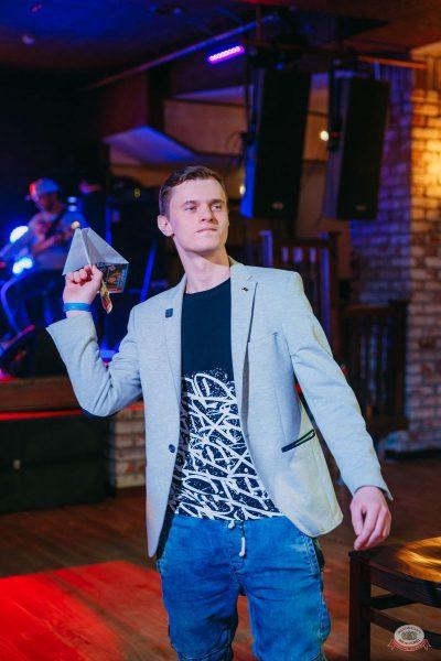Вечеринка «Холостяки и холостячки», 18 января 2020 - Ресторан «Максимилианс» Красноярск - 15