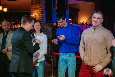 Вечеринка «Холостяки и холостячки», 18 января 2020 - Ресторан «Максимилианс» Красноярск - 20