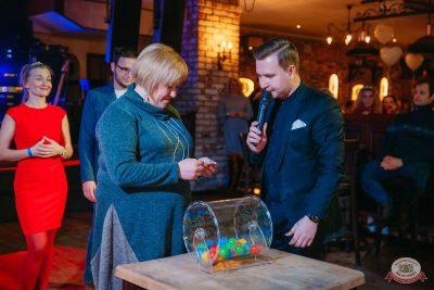 Вечеринка «Холостяки и холостячки», 18 января 2020 - Ресторан «Максимилианс» Красноярск - 27