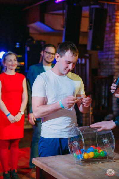 Вечеринка «Холостяки и холостячки», 18 января 2020 - Ресторан «Максимилианс» Красноярск - 28