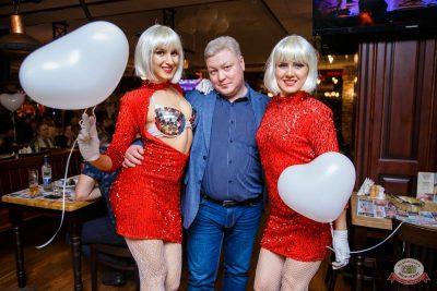 Вечеринка «Холостяки и холостячки», 18 января 2020 - Ресторан «Максимилианс» Красноярск - 33