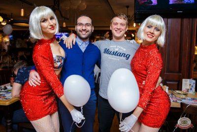 Вечеринка «Холостяки и холостячки», 18 января 2020 - Ресторан «Максимилианс» Красноярск - 34