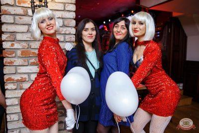 Вечеринка «Холостяки и холостячки», 18 января 2020 - Ресторан «Максимилианс» Красноярск - 37