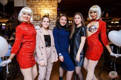 Вечеринка «Холостяки и холостячки», 18 января 2020 - Ресторан «Максимилианс» Красноярск - 40