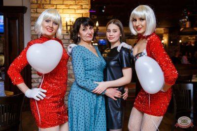 Вечеринка «Холостяки и холостячки», 18 января 2020 - Ресторан «Максимилианс» Красноярск - 41