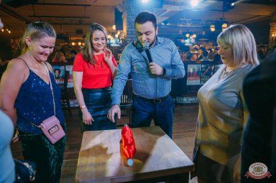 Вечеринка «Холостяки и холостячки», 19 января 2019 - Ресторан «Максимилианс» Красноярск - 12