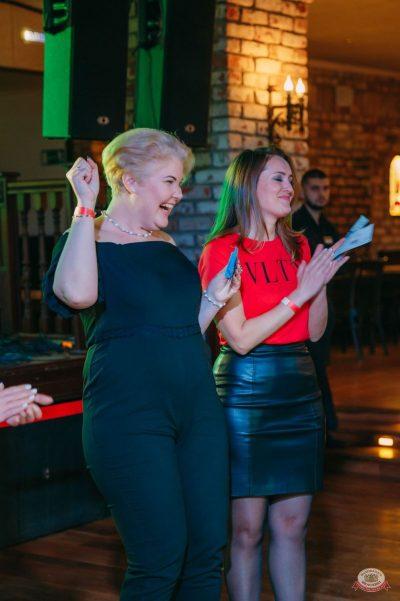 Вечеринка «Холостяки и холостячки», 19 января 2019 - Ресторан «Максимилианс» Красноярск - 15