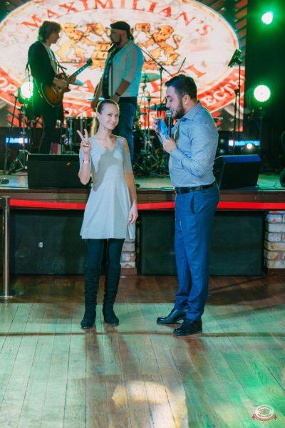 Вечеринка «Холостяки и холостячки», 19 января 2019 - Ресторан «Максимилианс» Красноярск - 16