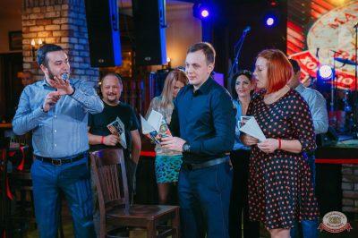 Вечеринка «Холостяки и холостячки», 19 января 2019 - Ресторан «Максимилианс» Красноярск - 20
