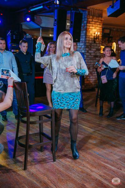 Вечеринка «Холостяки и холостячки», 19 января 2019 - Ресторан «Максимилианс» Красноярск - 21