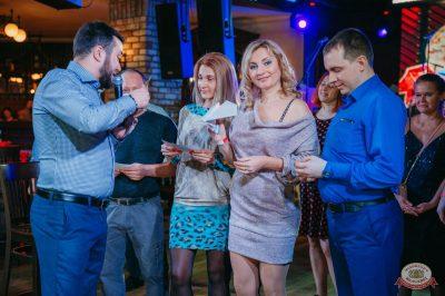 Вечеринка «Холостяки и холостячки», 19 января 2019 - Ресторан «Максимилианс» Красноярск - 26