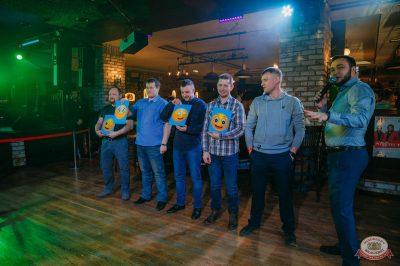 Вечеринка «Холостяки и холостячки», 19 января 2019 - Ресторан «Максимилианс» Красноярск - 36