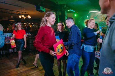 Вечеринка «Холостяки и холостячки», 19 января 2019 - Ресторан «Максимилианс» Красноярск - 37