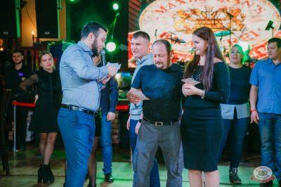 Вечеринка «Холостяки и холостячки», 19 января 2019 - Ресторан «Максимилианс» Красноярск - 41