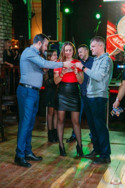 Вечеринка «Холостяки и холостячки», 19 января 2019 - Ресторан «Максимилианс» Красноярск - 42