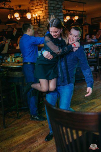 Вечеринка «Холостяки и холостячки», 19 января 2019 - Ресторан «Максимилианс» Красноярск - 47