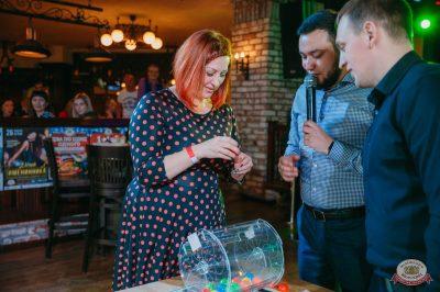 Вечеринка «Холостяки и холостячки», 19 января 2019 - Ресторан «Максимилианс» Красноярск - 50