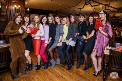 Вечеринка «Холостяки и холостячки», 19 января 2019 - Ресторан «Максимилианс» Красноярск - 60