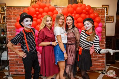 Вечеринка «Холостяки и холостячки», 2 августа 2019 - Ресторан «Максимилианс» Красноярск - 1