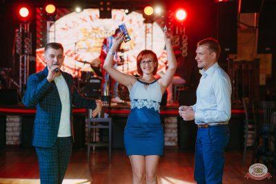 Вечеринка «Холостяки и холостячки», 2 августа 2019 - Ресторан «Максимилианс» Красноярск - 19