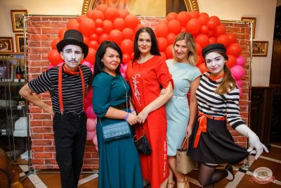 Вечеринка «Холостяки и холостячки», 2 августа 2019 - Ресторан «Максимилианс» Красноярск - 2