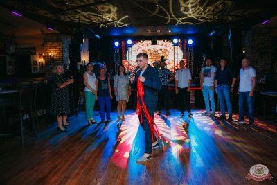 Вечеринка «Холостяки и холостячки», 2 августа 2019 - Ресторан «Максимилианс» Красноярск - 21