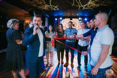 Вечеринка «Холостяки и холостячки», 2 августа 2019 - Ресторан «Максимилианс» Красноярск - 22