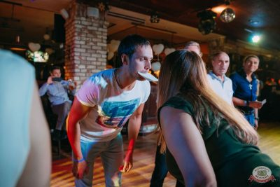 Вечеринка «Холостяки и холостячки», 2 августа 2019 - Ресторан «Максимилианс» Красноярск - 23