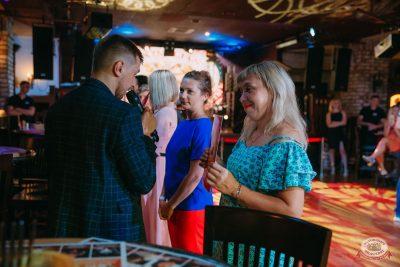 Вечеринка «Холостяки и холостячки», 2 августа 2019 - Ресторан «Максимилианс» Красноярск - 26