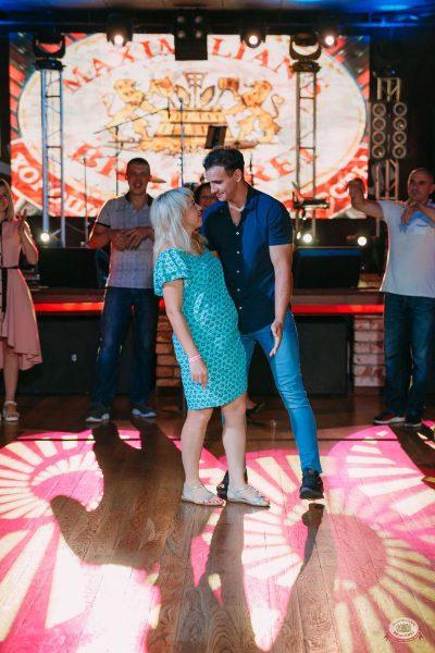 Вечеринка «Холостяки и холостячки», 2 августа 2019 - Ресторан «Максимилианс» Красноярск - 29