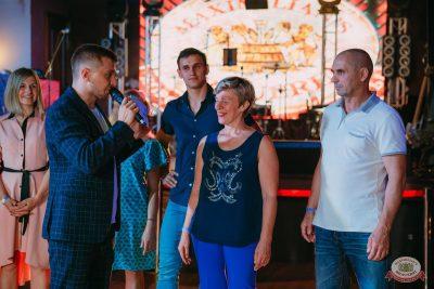 Вечеринка «Холостяки и холостячки», 2 августа 2019 - Ресторан «Максимилианс» Красноярск - 30