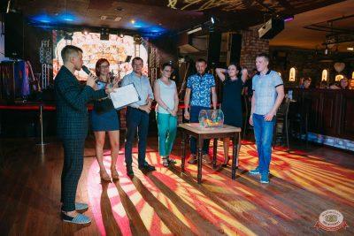 Вечеринка «Холостяки и холостячки», 2 августа 2019 - Ресторан «Максимилианс» Красноярск - 32