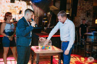 Вечеринка «Холостяки и холостячки», 2 августа 2019 - Ресторан «Максимилианс» Красноярск - 35