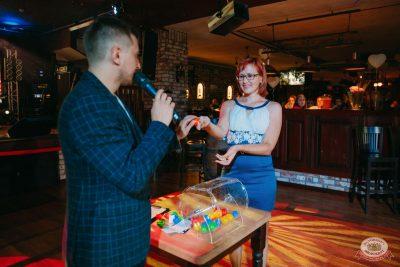Вечеринка «Холостяки и холостячки», 2 августа 2019 - Ресторан «Максимилианс» Красноярск - 36