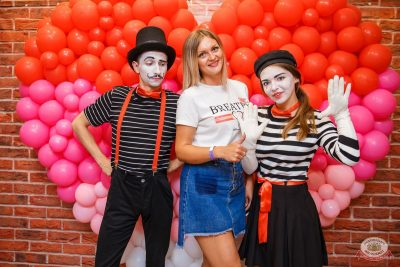 Вечеринка «Холостяки и холостячки», 2 августа 2019 - Ресторан «Максимилианс» Красноярск - 4