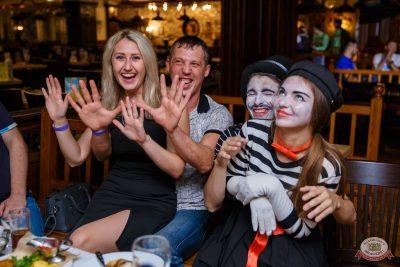 Вечеринка «Холостяки и холостячки», 2 августа 2019 - Ресторан «Максимилианс» Красноярск - 44
