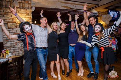 Вечеринка «Холостяки и холостячки», 2 августа 2019 - Ресторан «Максимилианс» Красноярск - 45
