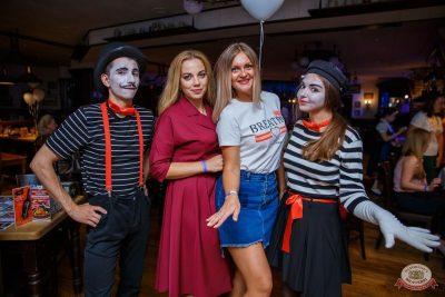 Вечеринка «Холостяки и холостячки», 2 августа 2019 - Ресторан «Максимилианс» Красноярск - 49