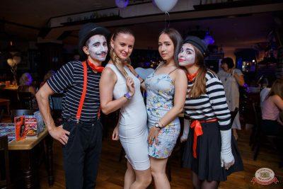 Вечеринка «Холостяки и холостячки», 2 августа 2019 - Ресторан «Максимилианс» Красноярск - 50