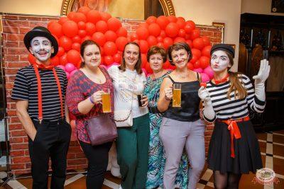 Вечеринка «Холостяки и холостячки», 2 августа 2019 - Ресторан «Максимилианс» Красноярск - 51