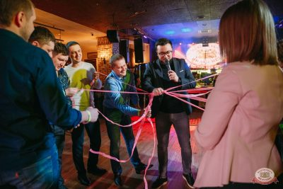 Вечеринка «Холостяки и холостячки», 6 декабря 2019 - Ресторан «Максимилианс» Красноярск - 16